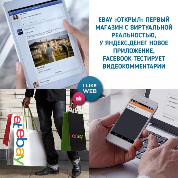Как видео с фейсбука yandex